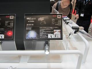 VOLT300