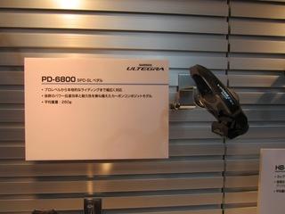 sm_19.jpg
